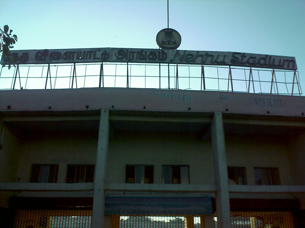 Nehru Stadium Main Entrance