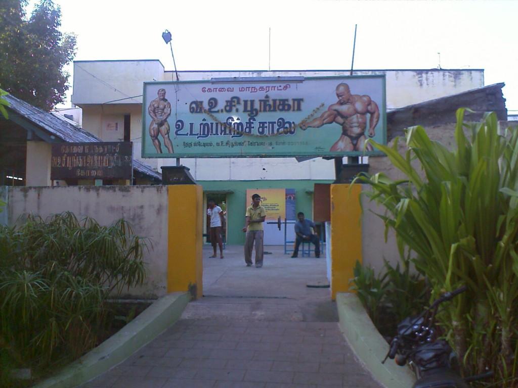 Nehru Stadium Gym Coimbatore