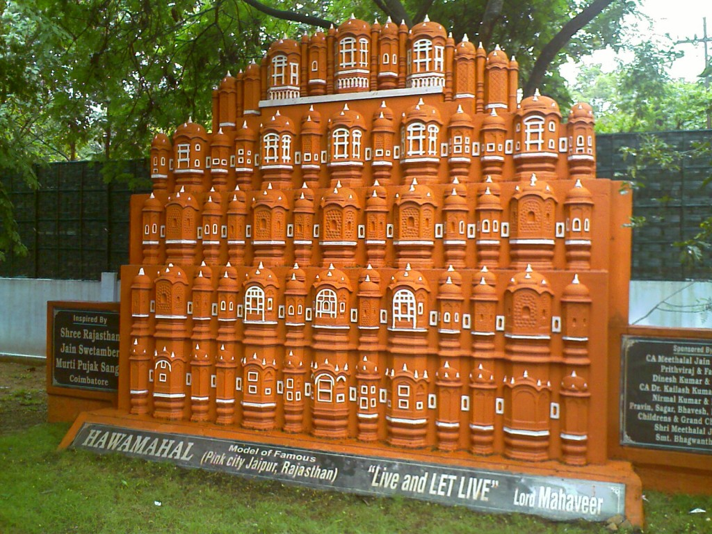 miniature model of hawa mahal