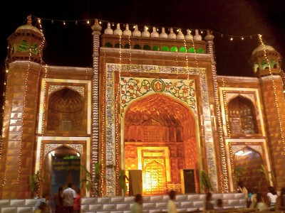 Taj Mahal Expo in Coimbatore