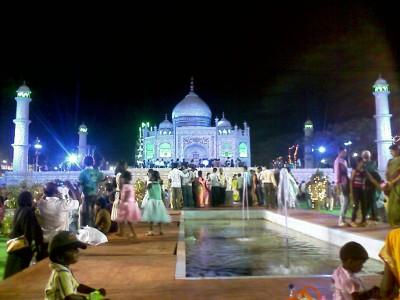 Taj Mahal Expo Coimbatore