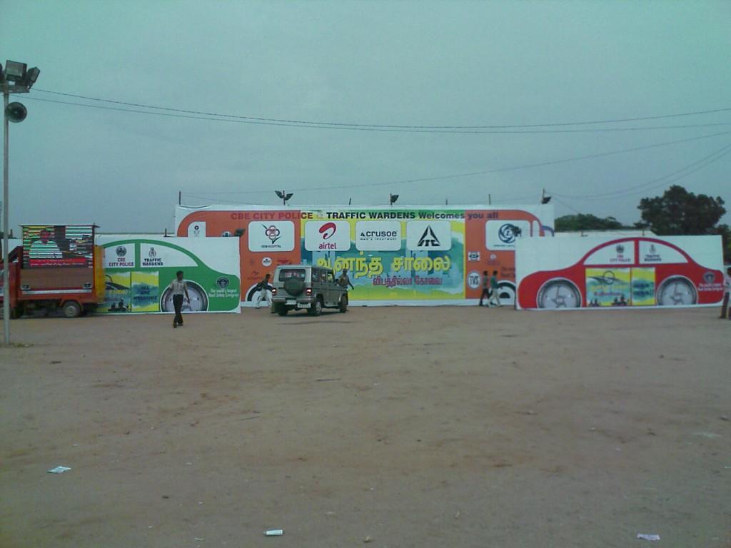 Ananda Salai - Traffic Awareness Exhibition in Coimbatore