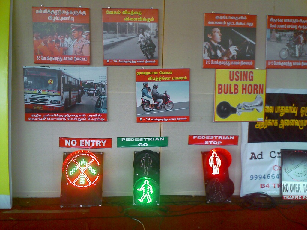 Photo taken in Ananda Salai - Traffic rules awareness exhibition in Coimbatore