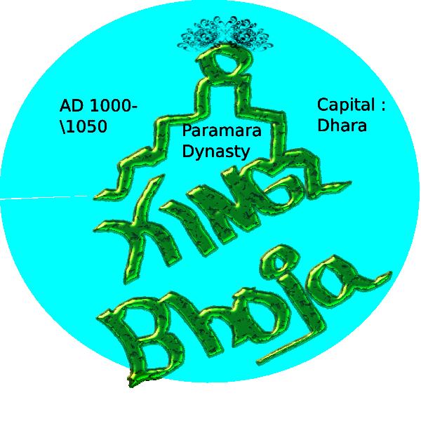 King Bhoja Paramara Dynasty 11th Century Medeival India