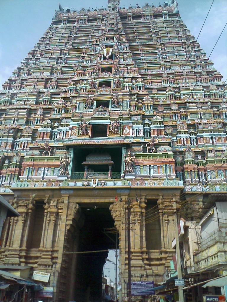 Trichy Srirangam Temple Gopuram Photo