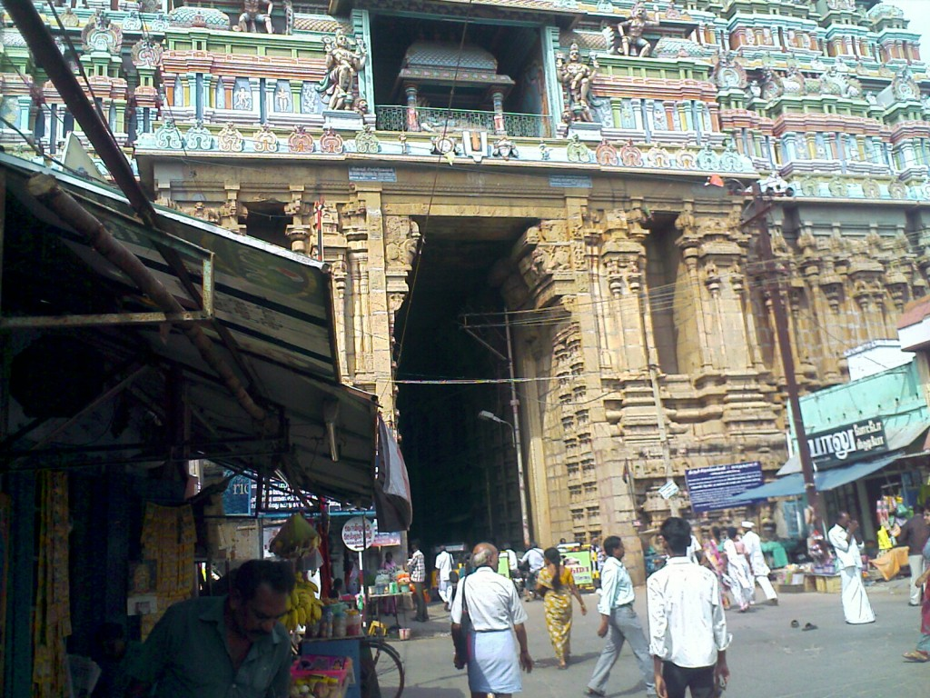 The entrance of the srirangam temple gopuram trichy