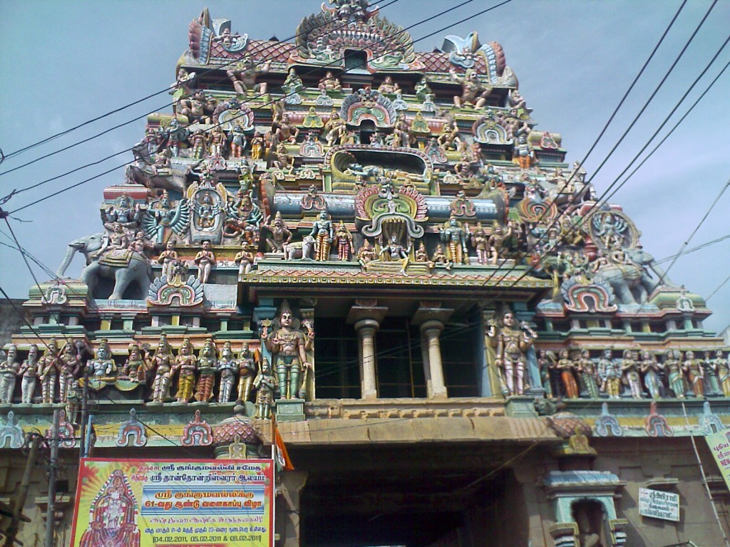 photos of smaller gopurams taken around srirangam temple in trichy
