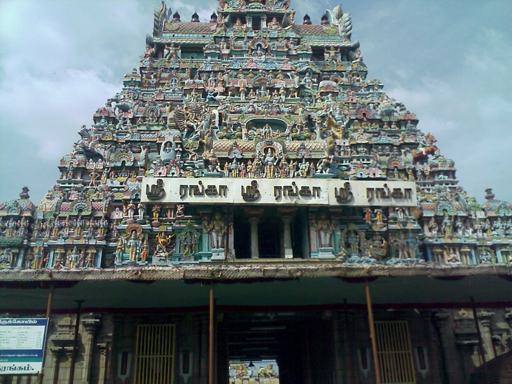 main entrance of sri ranganathaswamy temple in srirangam, trichy
