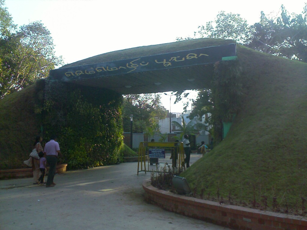 semmozhi poonga entrance