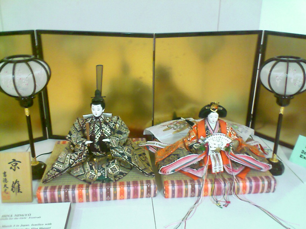 japanese dolls sitting position seiza and festival dressing