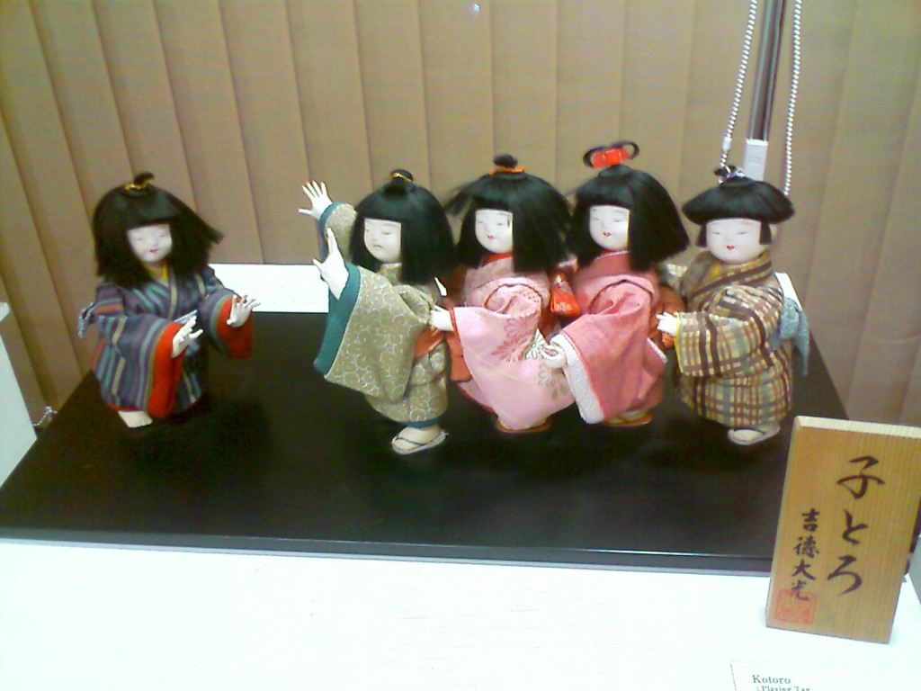 Japanese kids dolls