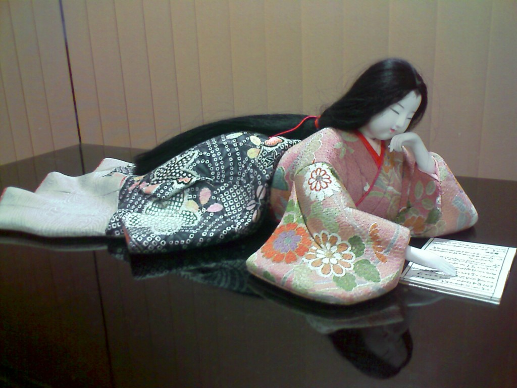 Japanese doll - young woman with traditional dress