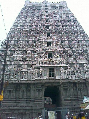 Tiruvannamalai annamalayar temple gopuram photo