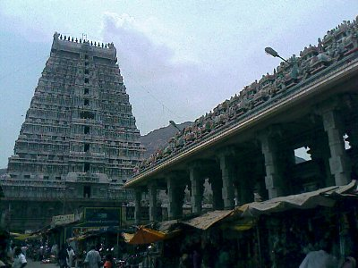 tiruvannamalai temple entrance photo