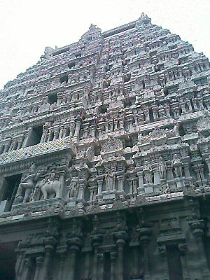 tiruvannamalai temple gopuram photo