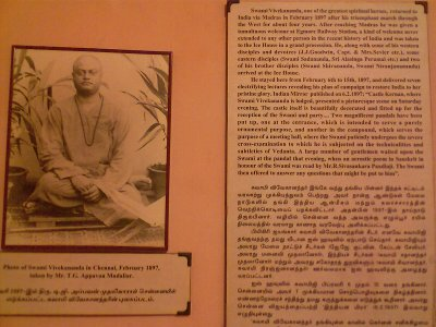 on swami dayanand saraswati in hindi short essay on swami vivekananda ...