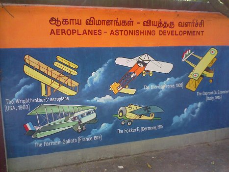 different types of early aeroplanes b m birla planetarium chennai