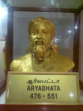 statue of aryabhata in b m birla planetarium chennai