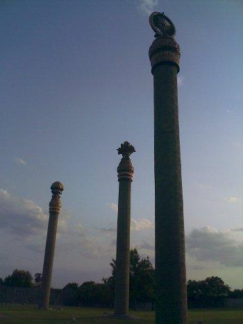 Rajiv Gandhi memorial pillars