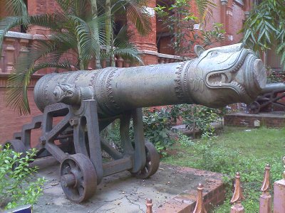 Photo of Stone Tank in Government Museum, Chennai