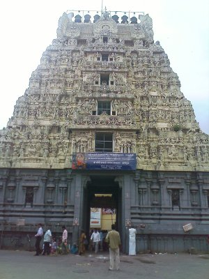 Kamakshiamman Temple Kanchipuram